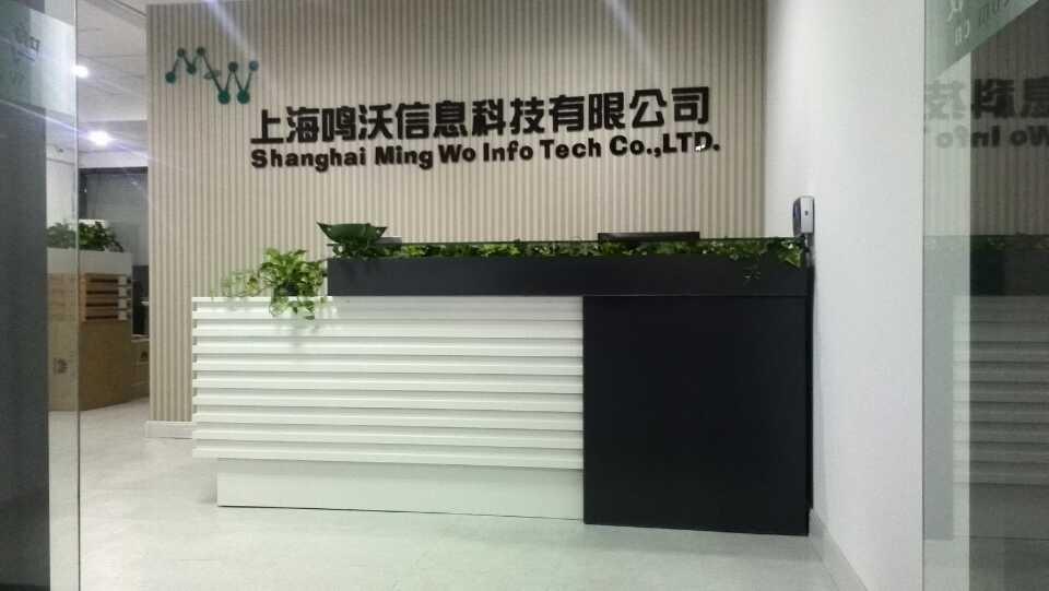 思科华为H3C品牌专营店