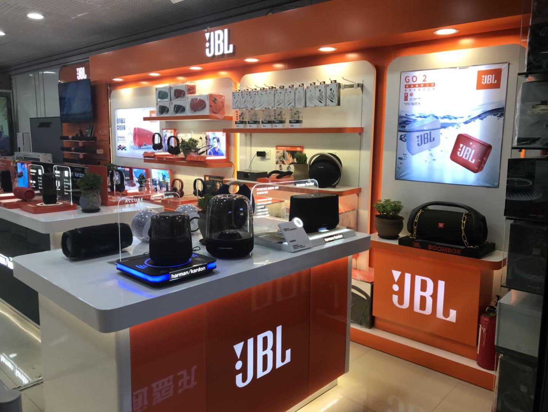 JBL哈曼云南授权经销商