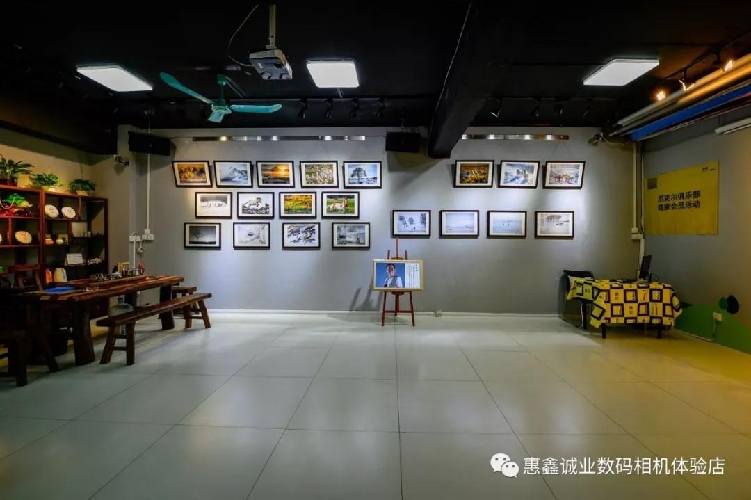 惠鑫诚业尼康卡西欧全省店