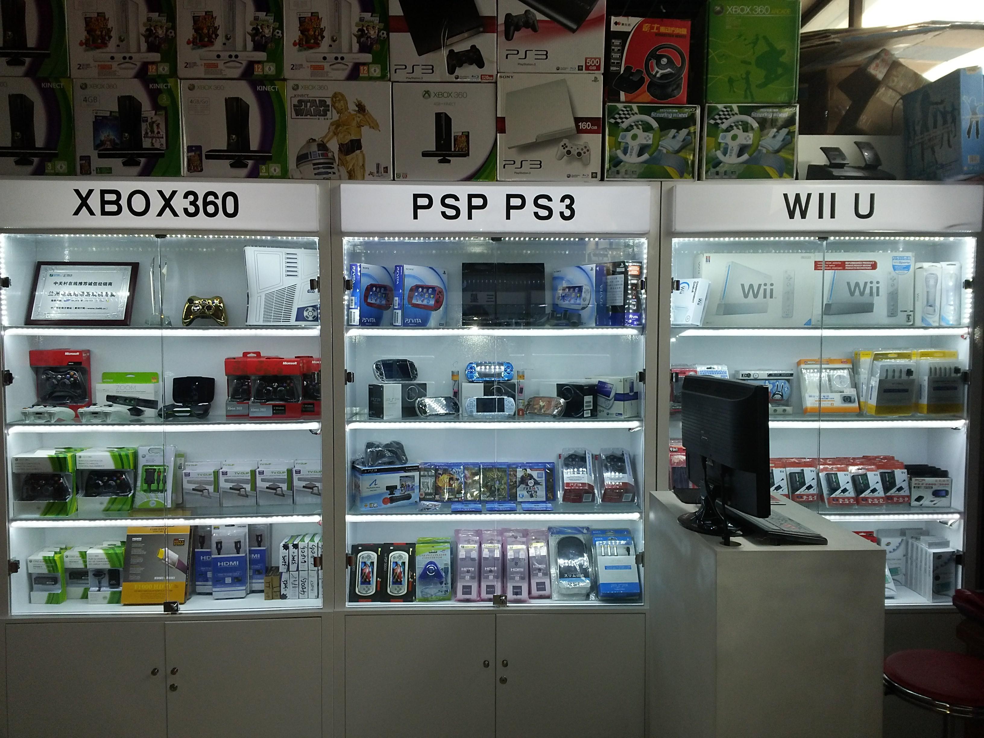兰州电玩地带游戏机专卖