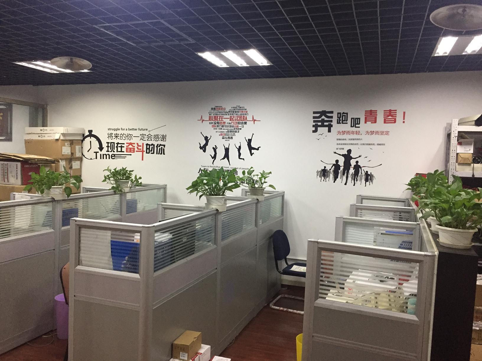 北京友和力达